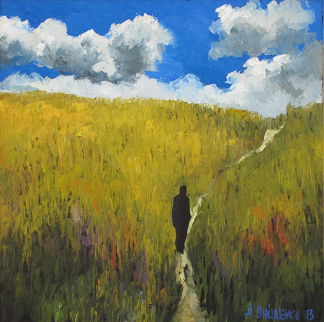 Alexandr Onishenko Painting Path Full of Thoughts Oil on Canvas