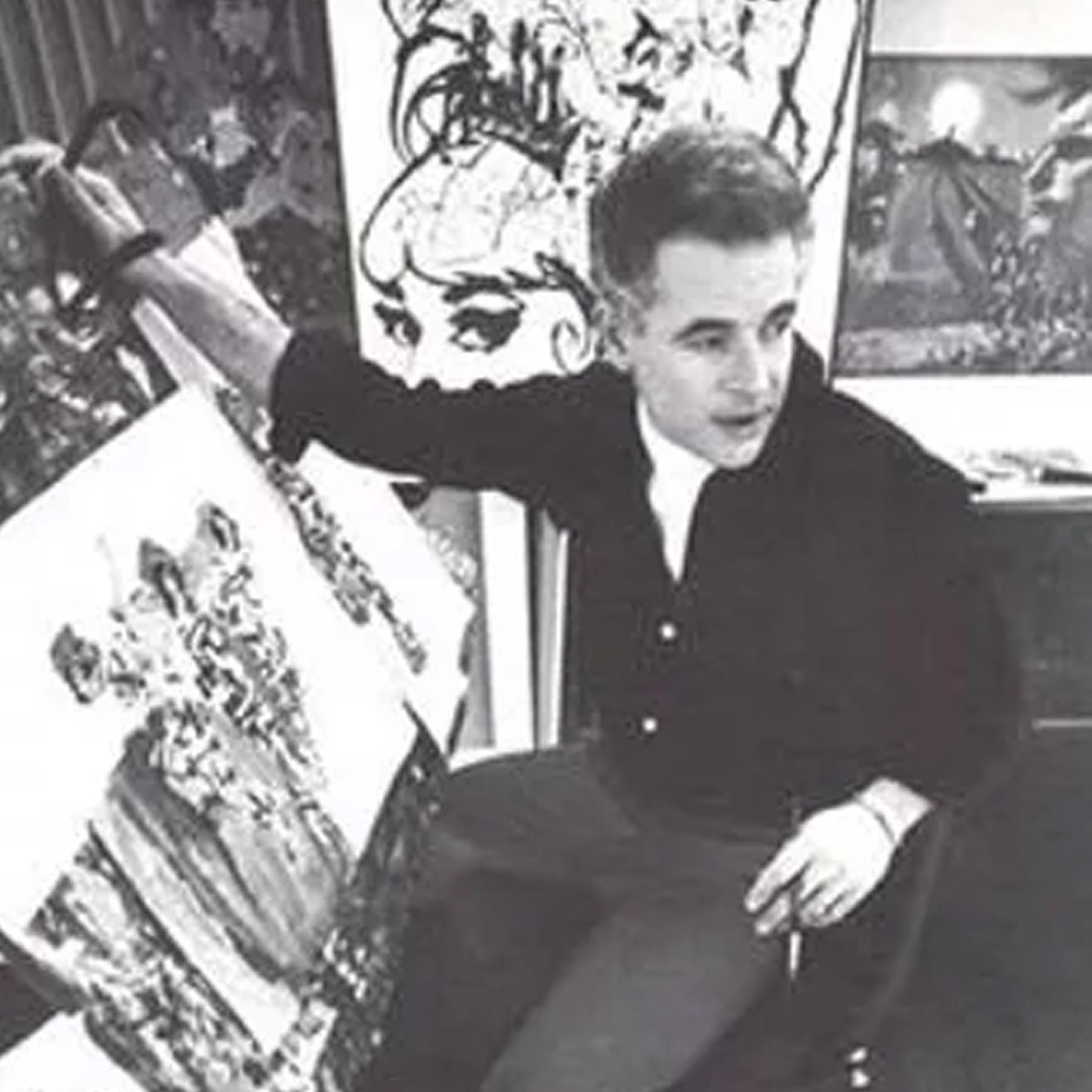 Robert Peak Artist