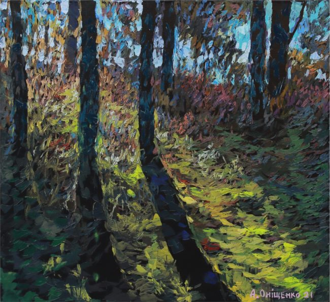 Alexandr Onishenko Painting Forest Impression Oil on Canvas